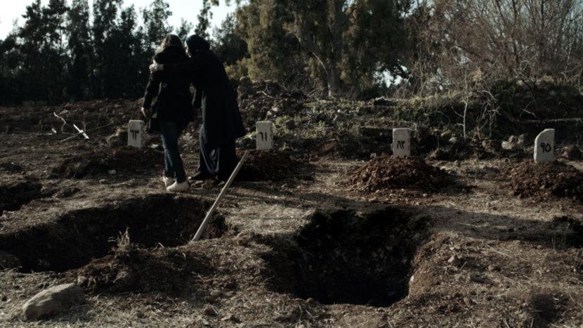 Image from The Day I Lost My Shadow Dir-Scr Soudade Kaadan