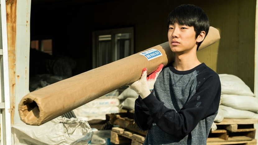 Image from Last Child Dir-Scr Shin Dong-seok