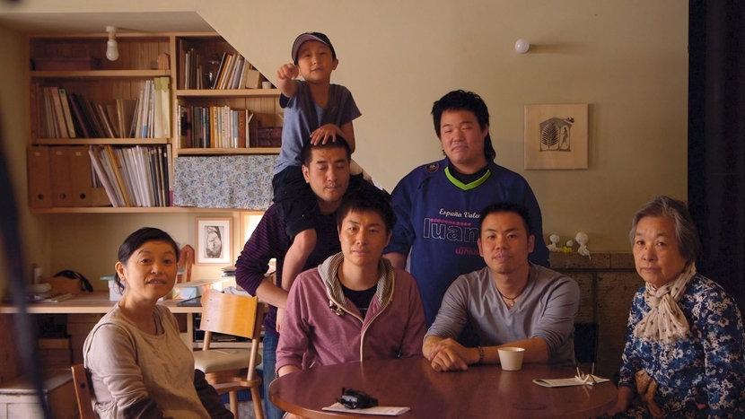 Image from Of Love & Law Dir Hikaru Toda