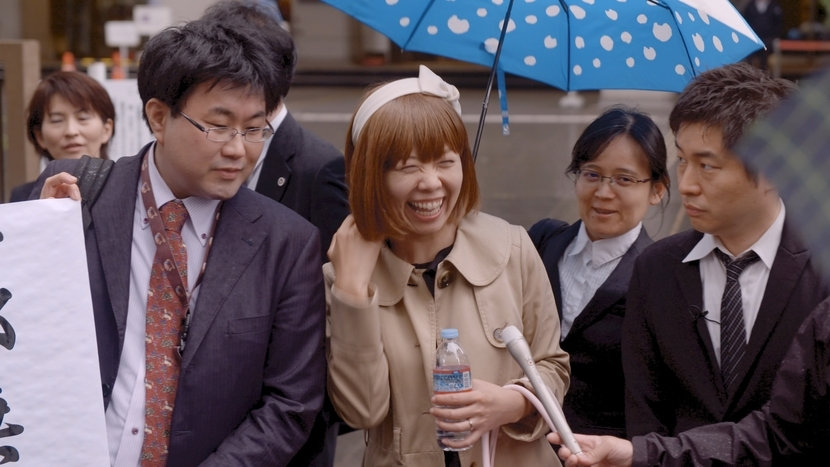 Image from Of Love & Law Dir Hikaru Toda