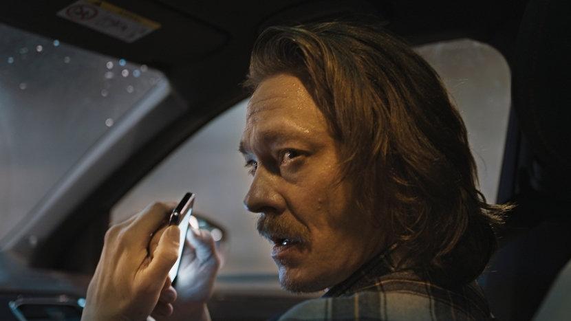 Image from The Quake Dir John Andreas Andersen