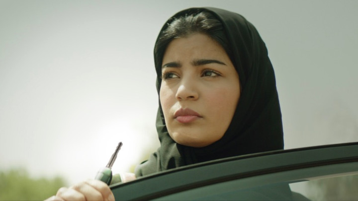 Image from The Perfect Candidate Dir Haifaa Al Mansour