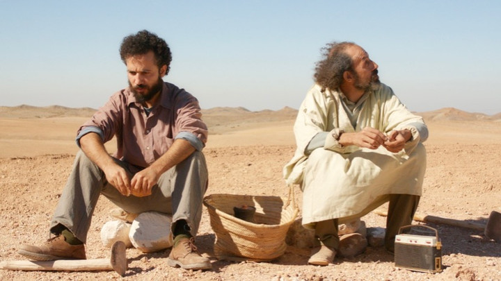 Image from The Unknown Saint Dir-Scr Alaa Eddine Aljem